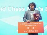 Антон Коробов выиграл Всемирные интеллектуальные игры