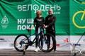 В Харькове прошел Велодень-2019