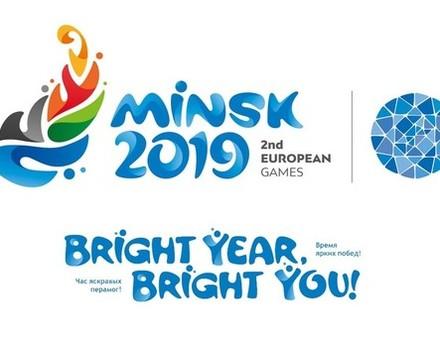 16 харьковских спортсменов будут соревноваться за медали II Европейских игр