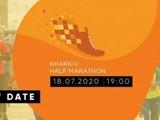 IV Харьковский полумарафон состоится вечером 18 июля