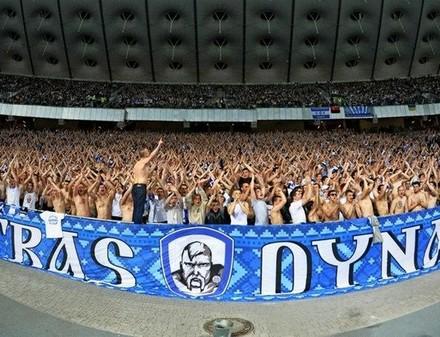 Столичный клуб просит допустить болельщиков на харьковский финал Кубка Украины