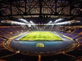 И все-таки Харьков: финал Кубка Украины пройдет на «Металлисте» (видео)