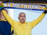 Ярославский сообщил новые подробности о «Металлисте»