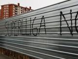 «Суперлига - все»: сепаратизм в футболе не прошел